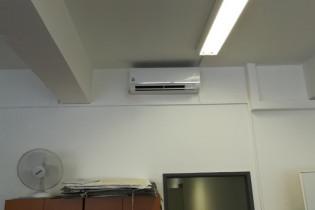 Chladenie kancelárií