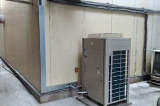 chladenie výrobných priestorov